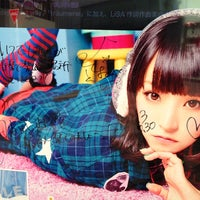 Photo taken at animate by リリカルみくる之介 a. on 11/23/2013