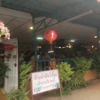 Photo taken at น้องณี by Natnicha C. on 3/29/2015