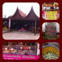 Photo taken at ร้านยูเพ้ง by Sundeep N. on 7/20/2013