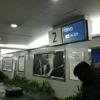 Photo taken at Baggage Claim by NOIR . on 1/1/2016