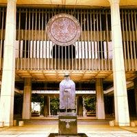 Photo taken at Saint Damien of Molokaʻi Statue by Dana I. on 7/31/2013