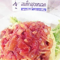 Photo taken at สเต็กลุงหนวด by AoN LiTTLE BiTcH on 3/12/2014