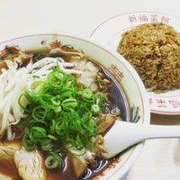 Photo taken at 新福菜館 府立医大前店 by yasnori o. on 11/26/2015