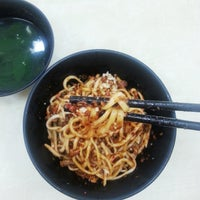 Photo taken at Restoran Super Kitchen Chilli Pan Mee by Agnes L. on 5/4/2013
