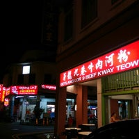 Photo taken at Geylang Lorong 9 Beef Kway Teow by Adrian O. on 1/25/2015
