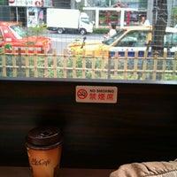 Photo taken at McDonald's by ないとう よ. on 10/4/2012