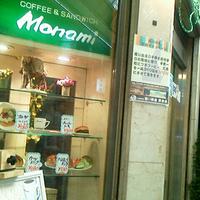 Photo taken at Monomi by Cono ☺. on 5/16/2013