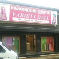 Variety Hall