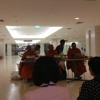 Photo taken at Office of the Ombudsman Thailand by Ariya V. on 1/31/2013