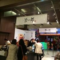 Photo taken at 東京ミッドタウン ガレリアB1F アトリウム by Takashi M. on 12/14/2015