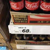 Photo taken at ベイシアスーパーマーケット 流山駒木店 by Yuji S. on 12/27/2013
