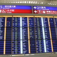 Photo taken at Terminal 2 by Princess LaGreta P. on 11/18/2012