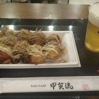 Photo taken at 甲賀流 ユニバーサル・シティウォークTM大阪店 by ラブ エ. on 8/26/2016
