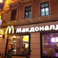 Photo taken at McDonald's by Дмитрий К. on 11/18/2012