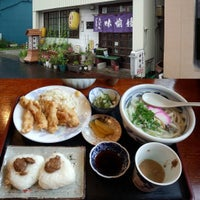 Photo taken at 味愉嬉食堂 by 薬師寺 亮. on 7/4/2015