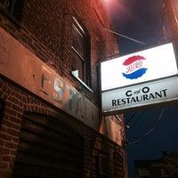 Photo taken at C & O Restaurant by Josh W. on 8/4/2014