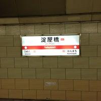 Photo taken at Midosuji Line Yodoyabashi Station (M17) by muragin1029 on 12/20/2012