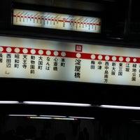 Photo taken at Midosuji Line Yodoyabashi Station (M17) by muragin1029 on 4/30/2013