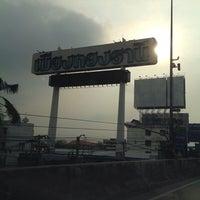 Photo taken at ปากทางเมืองทองธานี by Pawin S. on 4/2/2014