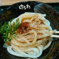 Photo taken at はなまるうどん サンストリート浜北店 by ぴよ き. on 6/2/2016