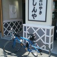 Photo taken at たい焼き  しんや by にこ on 8/27/2015