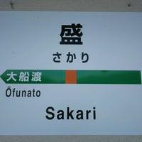 Photo taken at Sakari Station by みなけん on 8/13/2016