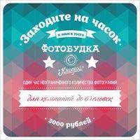 Photo taken at Гранат-студия by ГРАНАТ СТУДИЯ on 7/17/2014