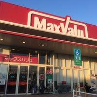 Photo taken at マックスバリュ 武岡店 by NakamraGang on 6/28/2015