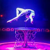 Photo taken at Big Apple Circus by Jennifer C. on 6/14/2013
