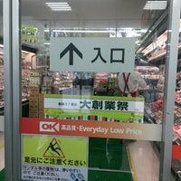 Photo taken at オーケーストア 青物横丁店 by asrapa on 6/10/2015
