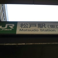 Photo taken at Matsudo Station by SWAL737  . on 5/13/2016