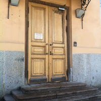 Photo taken at ЮниКредит Банк / Unicredit Bank by Олег К. on 2/21/2013