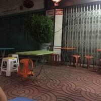 Photo taken at นมอี๊ หน้าร้านเคซีเทรดดิ้ง by Phonpat S. on 2/5/2016
