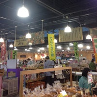 Photo taken at 産直市場よってって 大和郡山店 by tsubasa n. on 11/4/2013