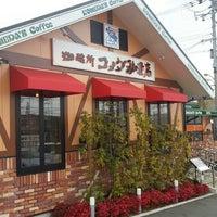 Photo taken at コメダ珈琲店 金剛東店 by Kawakichi on 1/2/2014