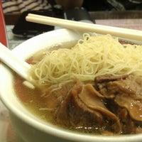 Photo taken at Mak's Noodle by Nikki 明. on 9/19/2012