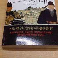 Photo taken at Hanyang Univ. 백남학술정보관 by Tae-young S. on 8/20/2014