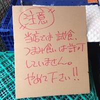 Photo taken at 業務スーパー 海老名店 by norisuke_taka on 9/26/2016