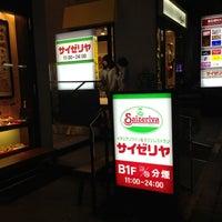 Photo taken at サイゼリヤ PORTA神楽坂店 by fukawo on 4/19/2013