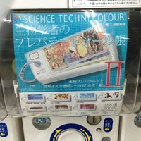 Photo taken at ヤマダ電機 ダイクマテックランド 茅ヶ崎店 by Mikoto M. on 9/4/2016