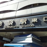 Photo taken at Ikebukuro Station by Pea P. on 10/21/2012