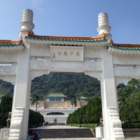 Photo taken at National Palace Museum by Wataru O. on 10/8/2013