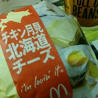 Photo taken at マクドナルド 北5西20店 by sachiko on 9/14/2015