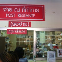 Photo taken at Khon Kaen Post Office by Disakul W. on 1/7/2013
