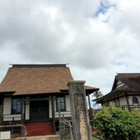 Photo taken at Old Koloa Town by ernie e. on 11/27/2012