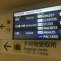 Photo taken at Baggage Claim by Taito H. on 12/17/2015
