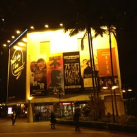 Photo taken at Broadway Cinematheque by Ivan L. on 3/1/2013