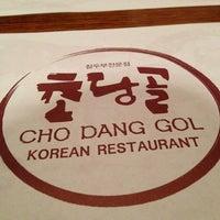 Photo taken at Cho Dang Gol by Jean-Michel P. on 2/2/2013