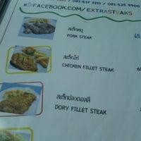 Photo taken at Extra Steak2 by Jaa Tidarat C. on 1/30/2014
