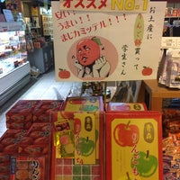 Photo taken at 立佞武多の館 by Shu K. on 7/3/2016